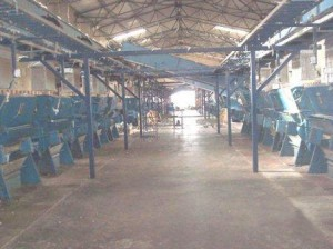 Sainath Ginning Mill